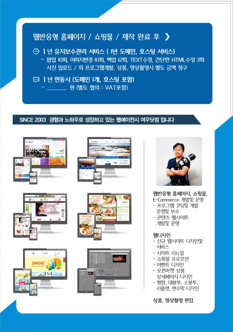 yeowo_info_03.jpg