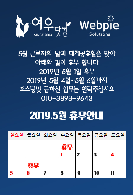 2019-5-1.jpg